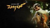 Bazzar Kannada movie: ಧನ್ವೀರ್ ನಿಮ್ಮ ಶಿಷ್ಯ ಅಂತೆ ಹೌದಾ' ಎಂದಿದ್ದಕ್ಕೆ ದಾಸ ಏನಂದ್ರು? | FILMIBEAT KANNADA