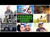 Punjabi Naughty Songs 2016 | Punjabi Funny Songs | Latest Punjabi Songs 2016
