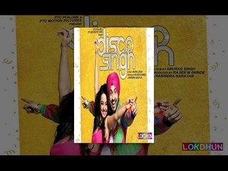 Super Hit Punjabi Movie 2017 - Disco Singh - Diljit Dosanjh - Latest Punjabi Movie   Punjabi Film