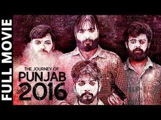 The Journey of Punjab 2016 (Full Movie) - Latest Punjabi Movie 2017   New Punjabi Film 2017