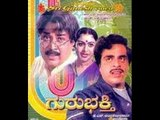 Full Kannada Movie 1984 | Guru Bhakthi | Ambareesh, B Saroja Devi, Kalyan Kumar.