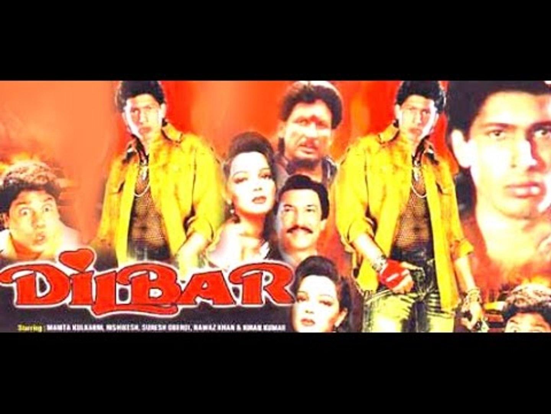 DILBAR | Mamta Kulkarni | Hindi Full Movie | Hindi Film Online