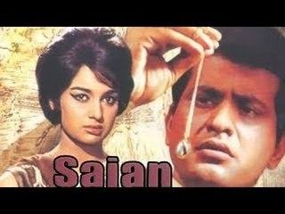 SAJAN 1969 | OLD Hindi Movies | Manoj Kumar | Asha Parekh | Hindi Films | Old Bollywood Movie