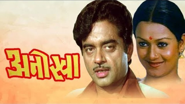 Mr Majnu I Full Hindi Movie Watch Free Online