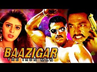 BAAZIGAR THE IRON MAN | Full Hindi DUBBED MOVIE | Sharad Kumar | Nagma | Rambha