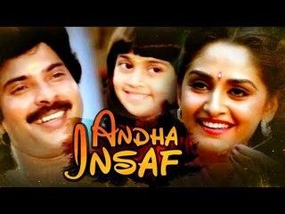Andha Insaaf | Hindi Dubbed Full Movie | Mamooty | Jayapradha | Action Film