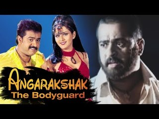 Angarakshak - The Bodyguard | Full Hindi Dubbed Movie | Mohanlal | Vinod Alva | Madhu Sharma