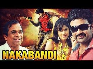 Super Hit Hindi Dubbed Telugu Film NAKABANDI I Yashwant | Soumya | Bramhanand