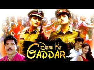 DESH KE GADDAR | Kala Bhavan Mani | Khushboo | South Dubbed Movie