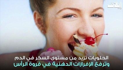أطعمة تسبب الشعر الدهني وأخرى تحميه