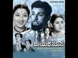 Full Kannada Movie 1957 | Rayara Sose | Rajkumar, Pandari Bai, Kalyan Kumar.