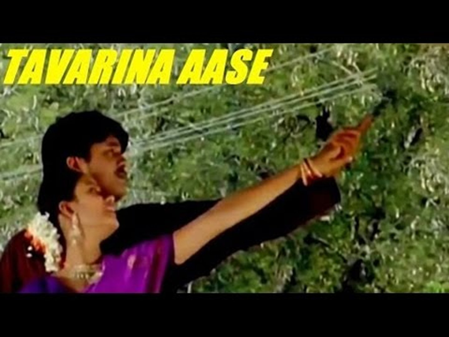 Thavarina Aase Kannada Romantic Movies Full HD |New Kannada Movies Full | Latest Kannada Movies 2016