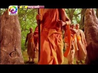 Maharaja Kansa 05/02/2019 - 187