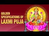 Golden Specifications of Laxmi Puja | Lakshmi Puja 2017 | Diwali 2017 | ARTHA