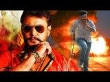 Darshan New Kannada Movies Full | New Release Kannada Movie 2016 | Kannada HD Movie