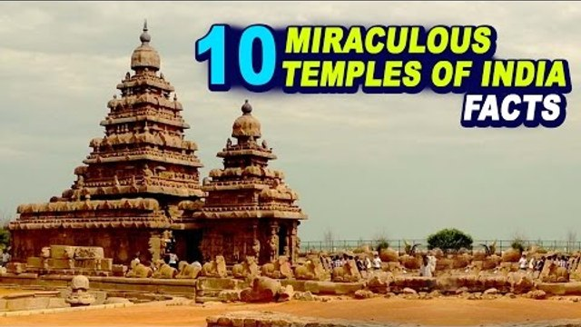 Facts related to 10 miraculous Temples of India | ARTHA | AMAZING FACTS