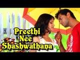 Kannada Romantic Movies Full | Preethi Nee Shashwathana | Akshay Kumar | New Release Kannada Movie