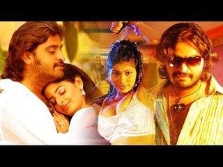 NEW Kannada Movies (Nishedaagne)| HD Kannada Movie | Adi Lokesh | Priyanka