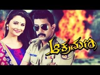 Aakaramana Kannada NEW Movie Online | Raghu Mukherjee | Daisy |