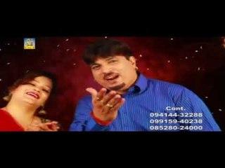 Negahe Mela | Sung By :- Asvani Varma | Latest Punjabi Songs 2018