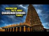 Fascinating Facts About Chamundeshwari Temple | Artha | AMAZING FACTS