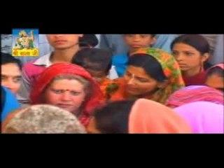 Peer Lakha Da Punjabi Devotional Song | Latest Punjabi Song 2018
