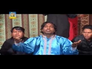 Tera Name Da Devana | Baba Nima | Punjabi Devotional Song | Dharmik Song
