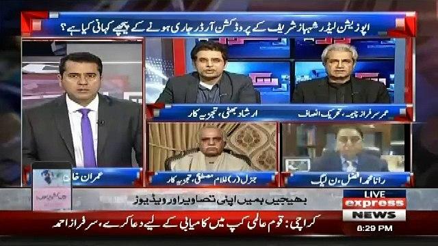 PTI Govt Ka Impact Acha Parta,, If Imran Khan Go TO Kashmir Today...Arif Bhatti