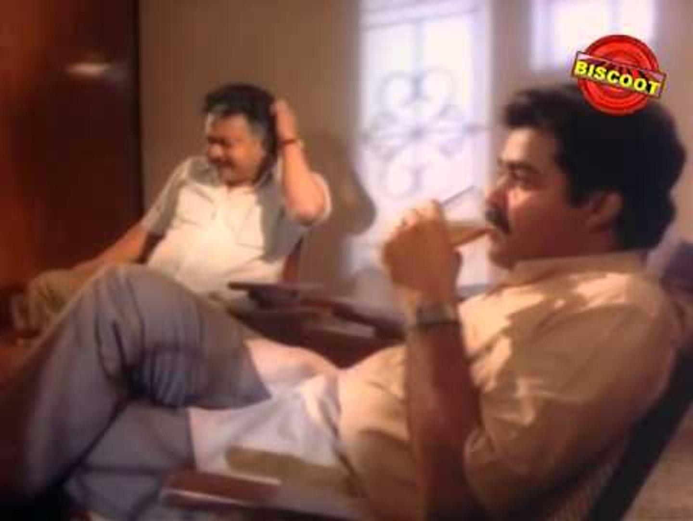 Mukham (1990)  Movie - Malayalam Movie
