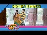 Karthik's Romances inside the Temple - Oru Modhal Oru Kadhal | Scenes