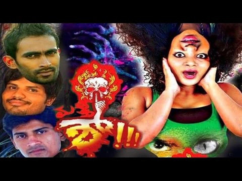 Shhh – ಶ್ (1993) || Watch Full HD Kannada Movie || Feat. Kumar Govind (HP), Kashinath