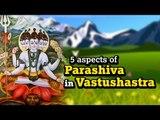 5 aspects of Parashiva in Vastushastra | Lord Shiva | Artha