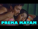 Full Hot Telugu Movie - Prema Mayam [ 1983 ] - Sivaji Ganesan, Ambika, Radha