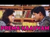 Prema Kaavyam - Super Hit Telugu Movie - Prashanth , Isha Gopikar