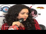Mishti's Charisma in Kaanchi Re Kaanchi Song | Kaanchi 2014 Movie