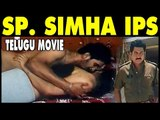 SP Simha IPS | Hot Telugu Movies | Romantic Scenes | Suman, Ravali, Surya, Radhika