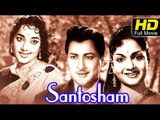 Santosham Old Telugu Full Movie | NTR, Anjali Devi, Jamuna