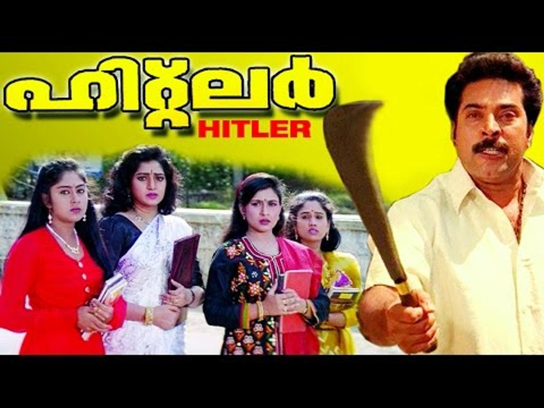 Hitler Malayalam Full HD Movie | Action-Drama | Mammootty & Shobhana |  Latest Upload 2016