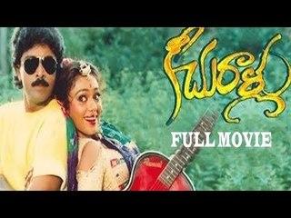 SUPERHIT Telugu Film Keechurallu | Full Length Telugu Movie | Bhanuchander | Shobana