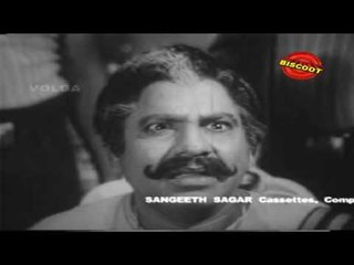 Jagath Kiladilu Telugu Full Movie | S V R, Krishna | Latest Telugu Upload