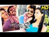 Dhan Dhana Dhan | Romance Thriller|Kannada Movie Full HD| Prem Kumar, Sharmila Mandre|Upload 2016