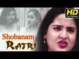 Shobanam Ratri Telugu Full HD Movie | #Romantic | Prashanth, Heera | Telugu Latest Upload