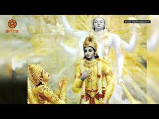 Life Lessons We Learnt From Bhagavad Gita | Artha