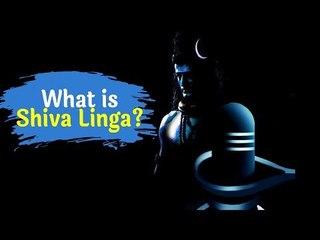 What is Shiva Linga? | ARTHA