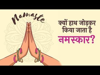 Unfolding the Morals of Namaste | Artha
