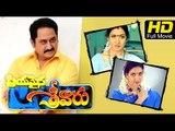 Priyamaina Sreevaru Full Length Telugu HD Movie   #Romantic   Suman, Aamani   New Telugu Upload