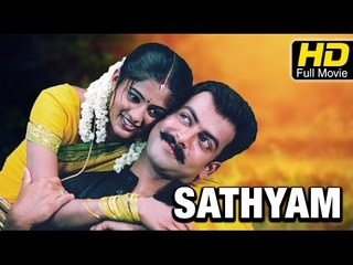 Sathyam Malayalam HD Full Movie | #RomanticMovies | Prithviraj Sukumaran | Latest Malayalam Movies