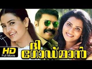 The Godman Full HD Movie Malayalam | #Action Movie | Mammootty, Indraja | Super Hit Malayalam Movies