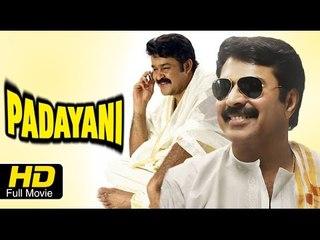 Padayani Full HD Movie Malayalam | #Action Movies | Mammootty, Mohanlal | Latest Malayalam Movies