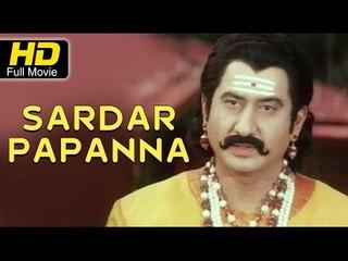 Sardar Papanna Telugu Full Movie HD | #ActionMovie | Krishna, Jaihind Goud | Latest Telugu Upload
